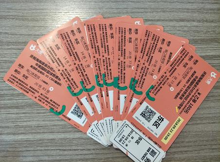 中美国际篮球慈善赛23日海口开打  微信集赞领免费门票!