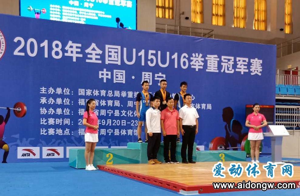 海南力士在全国U15U16举重冠军赛捧回14金4银5铜