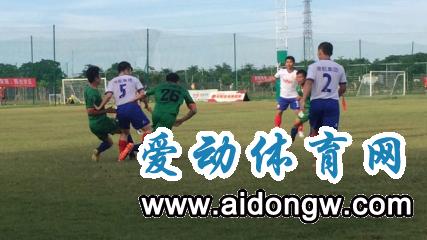 海南省青足赛总决赛8强出炉  1/4决赛23日鸣哨