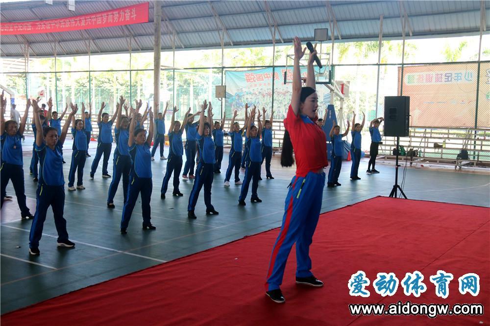 2018香港马会社会体育指导员培训(海南站)海口开班