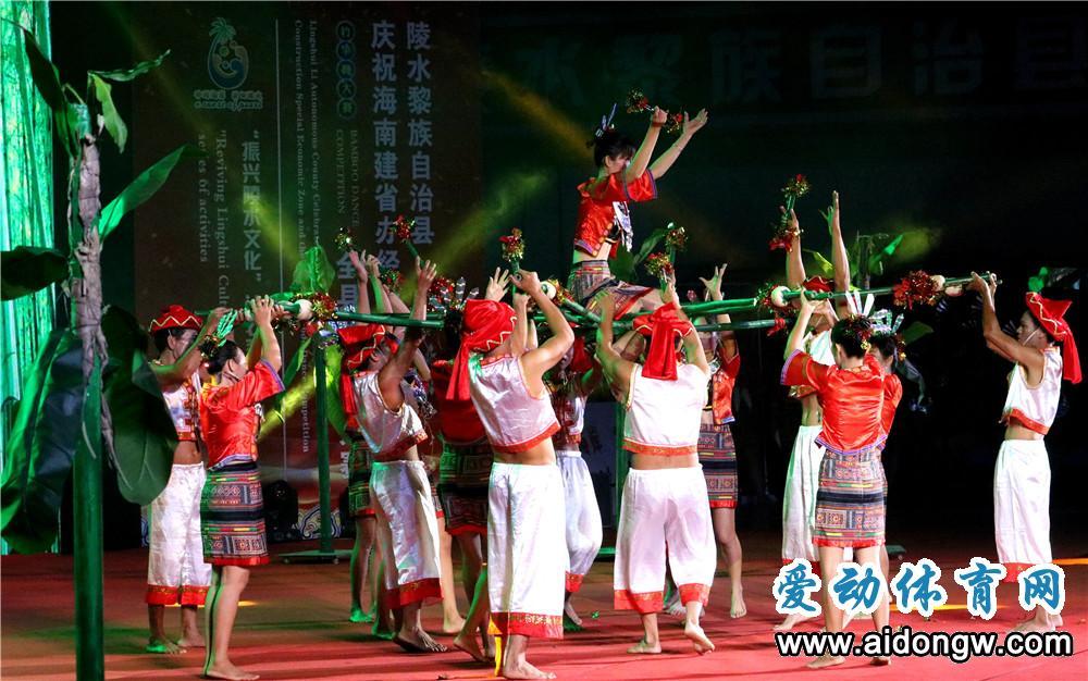 庆祝海南建省办经济特区30周年陵水黎族自治县竹竿舞大赛圆满落幕