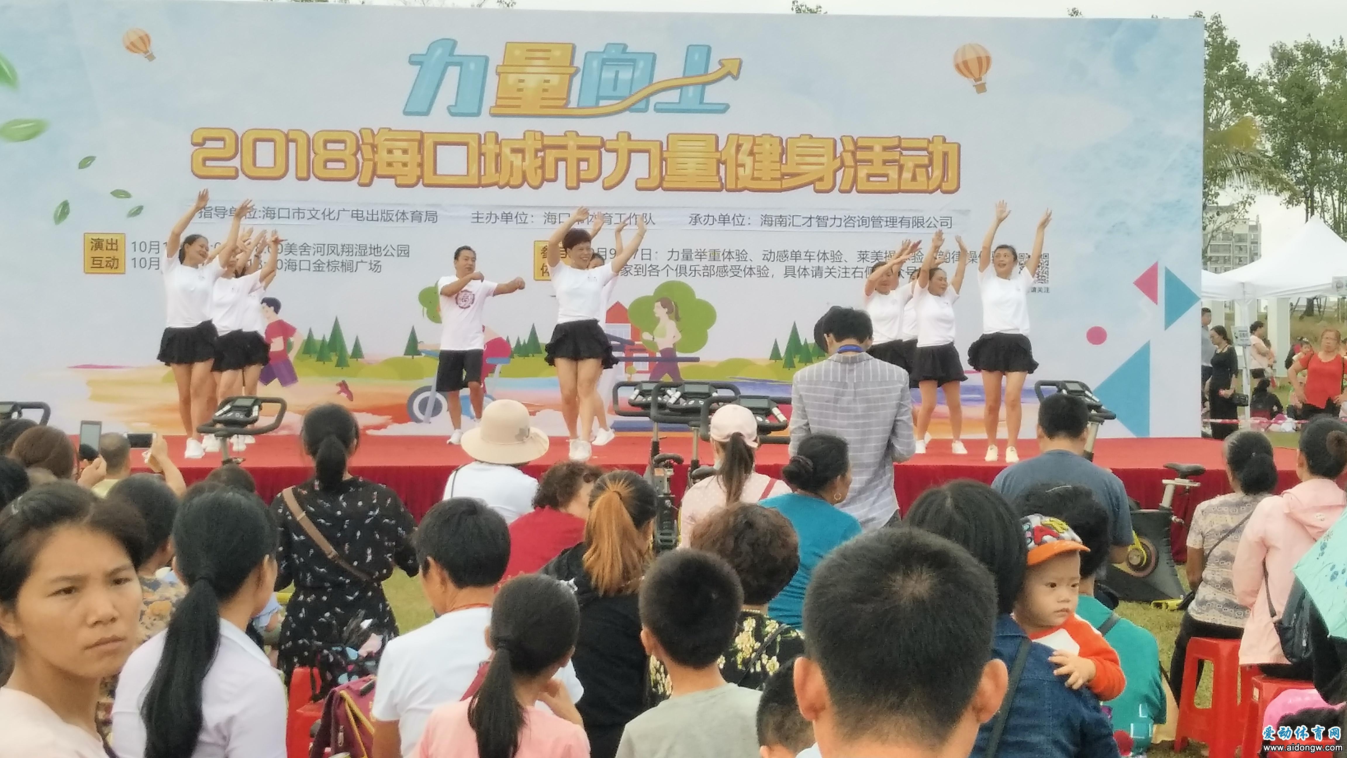 """近千名市民汇聚凤翔湿地公园 参与""""力量·向上""""2018海口城市力量健身活动"""