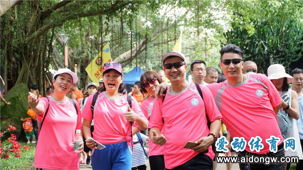 2018海南省重阳雨林登高系列活动火山口举行 近千名徒步爱好者参与