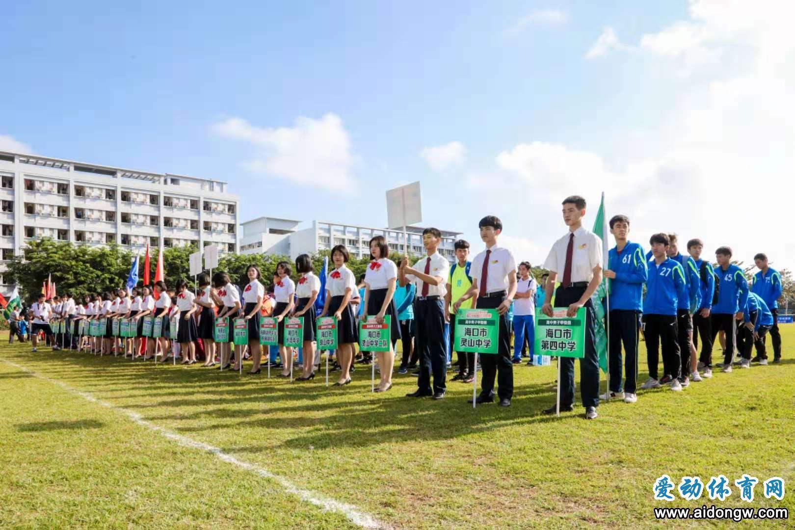 2018-2019年度海口市校园足球联赛开幕