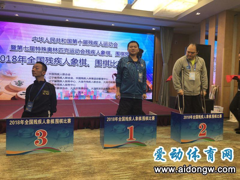全国残疾人象棋围棋比赛 海南棋手杨来群获男子肢体残疾个人赛第三名