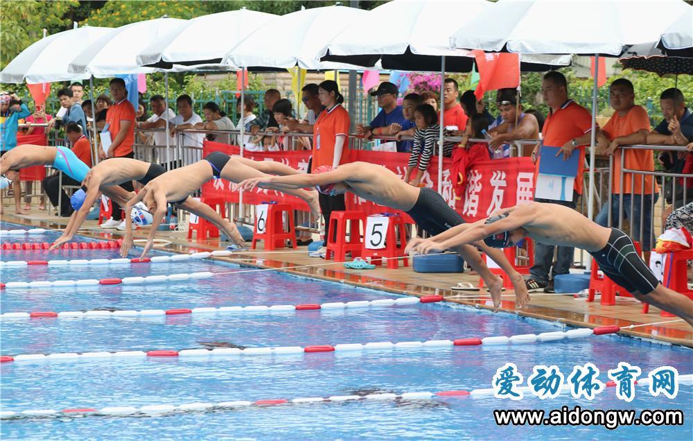 2018年海南省游泳公开赛海口举行 参赛人数超往届