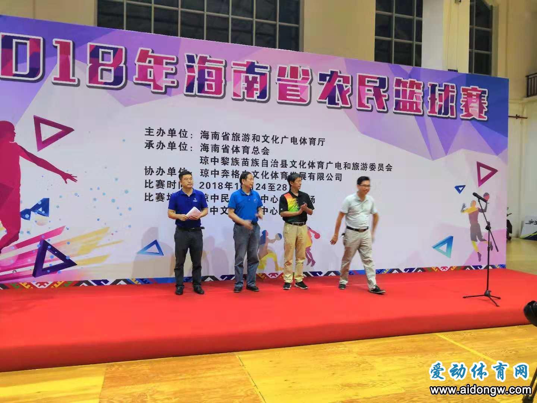 2018年海南省农民篮球赛琼中开打 10支队伍展开角逐