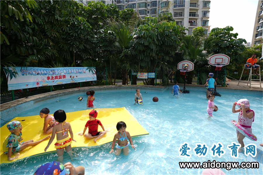 海口市体育运动学校举办水上趣味亲子运动会