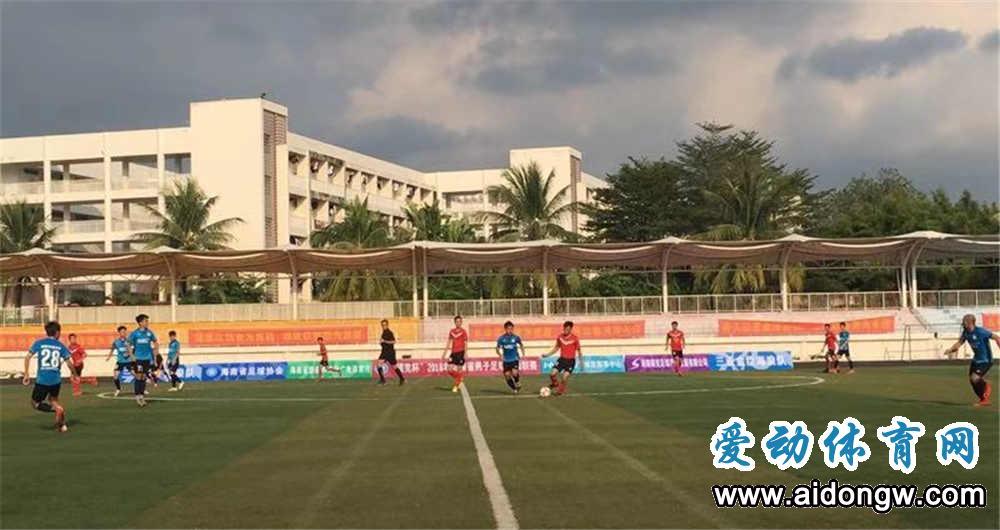 省足球超级联赛第三轮先赛两场  儋州队迎首胜