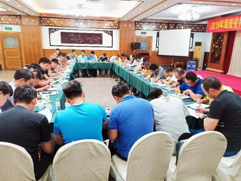 2018海南省民族传统体育专项社会体育指导员培训海口开班