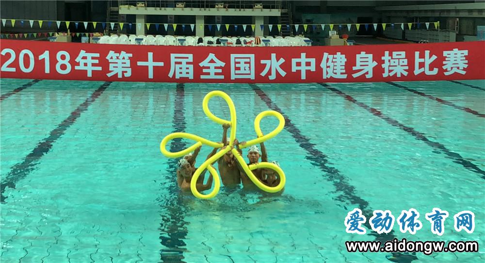三亚学院勇夺第十届全国水中健身操比赛2金1银1铜  团体总分全国第二