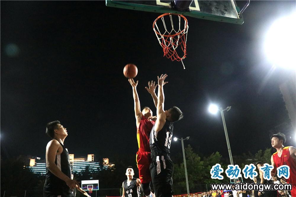 海南省业余篮球公开赛半决赛对阵出炉 爱动体育网11日晚视频直播决赛