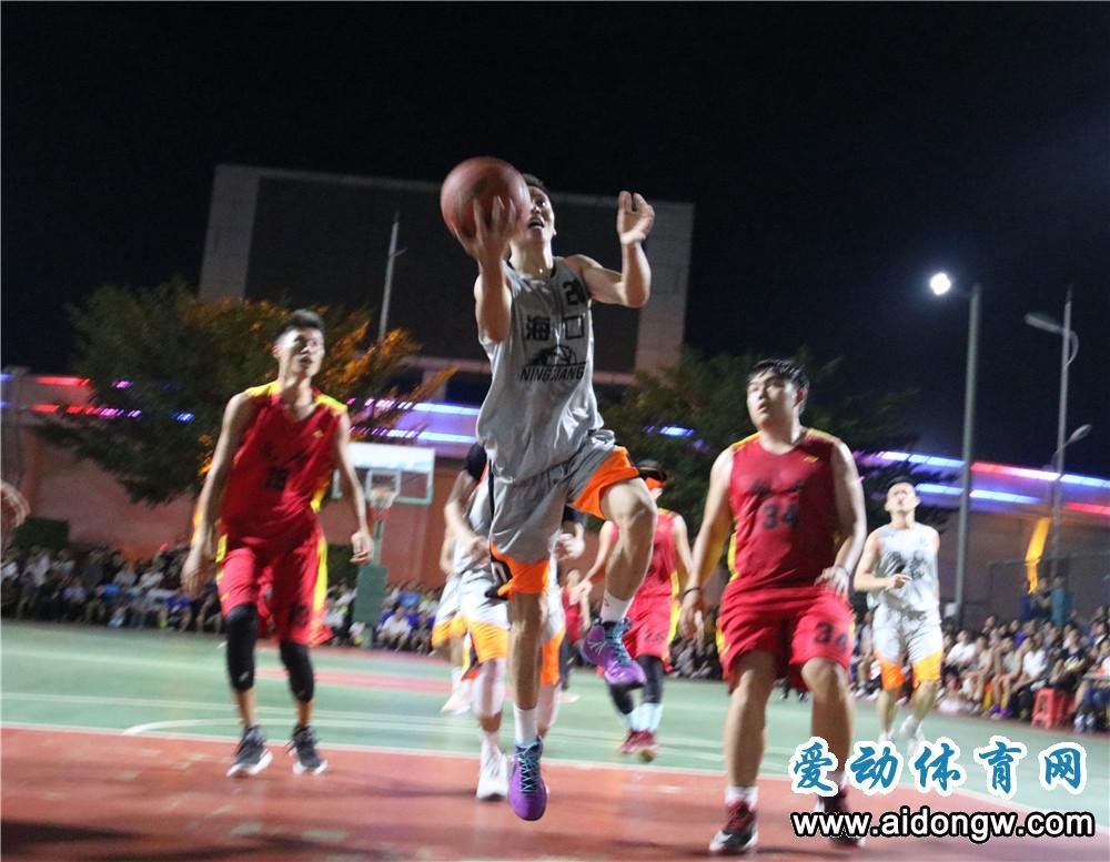 卫冕成功!海口宁翔再夺省业余篮球公开赛冠军