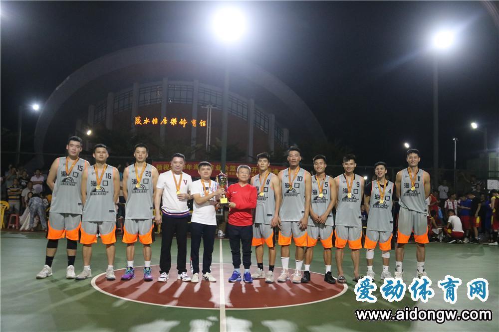 【视频】2018年海南省业余篮球公开赛决赛集锦