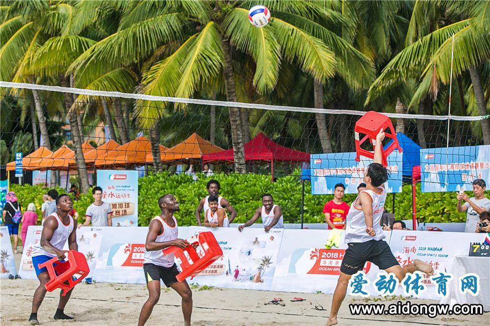 【亲水季】板凳排球你见过吗?文昌国际沙排邀请赛让你大开眼界!