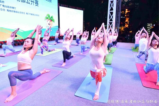 省健身瑜伽公开赛12月1日晚海口开赛 约200名选手参与角逐