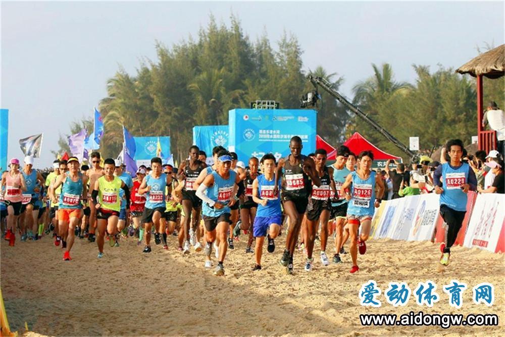万人奔跑清水湾!2018陵水国际沙滩半程马拉松赛鸣枪开赛