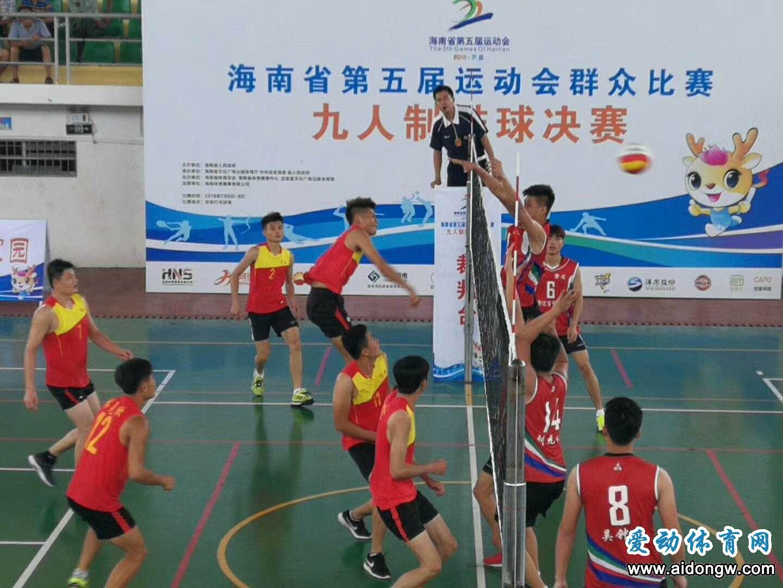 2018海南省农民男子九人排球赛12月5日儋州开打 10支球队参赛
