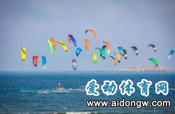 2018海南亲水运动季国际风筝帆板公开赛12月8日海口开赛