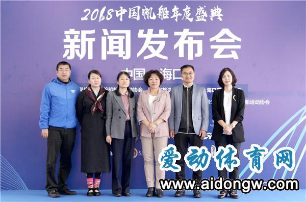 中国帆船年度盛典系列活动启航 海口将大力发展帆船产业