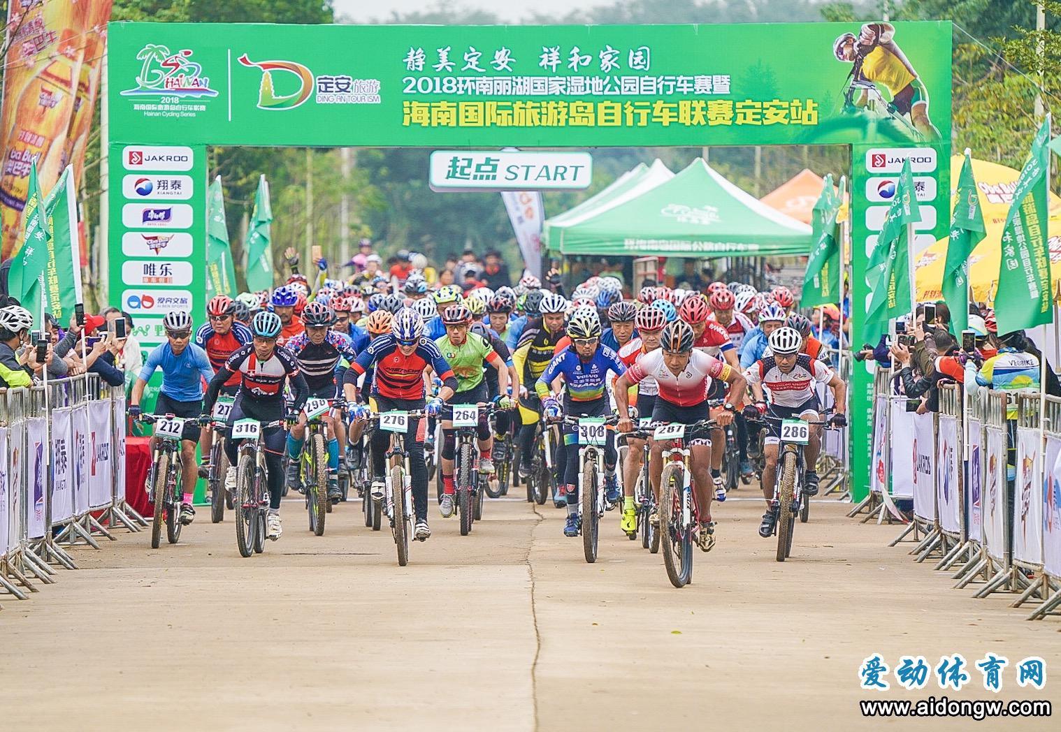 2018环南丽湖国家湿地公园自行车赛暨海南国际旅游岛自行车联赛定安开赛