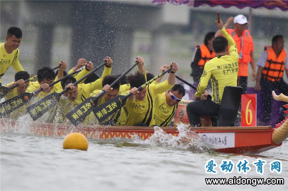 2018年中华龙舟大赛总决赛开赛 魅力龙舟赛彰显陵水全民健身运动城活力