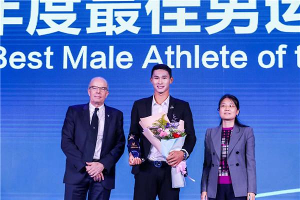 海南选手毕焜荣膺最佳男运动员 海帆赛获年度优秀赛事奖
