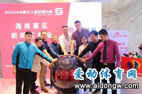 """想要代表中国篮球队参加奥运会吗?快来报名参加""""我要上奥运""""海南省选拔赛"""