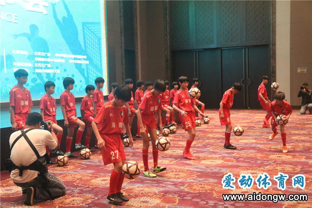 琼中国际青少年足球邀请赛下月开踢 期间放映琼中女足励志电影《旋风女队》