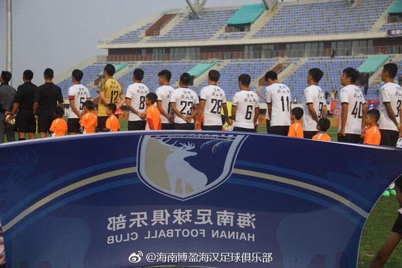 足球报:海南FC欠球员奖金共计335万 收购球队意在地皮