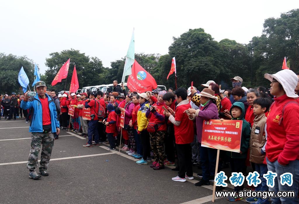 2019全国新年登高健身大会(海南省分会场)火山口举行