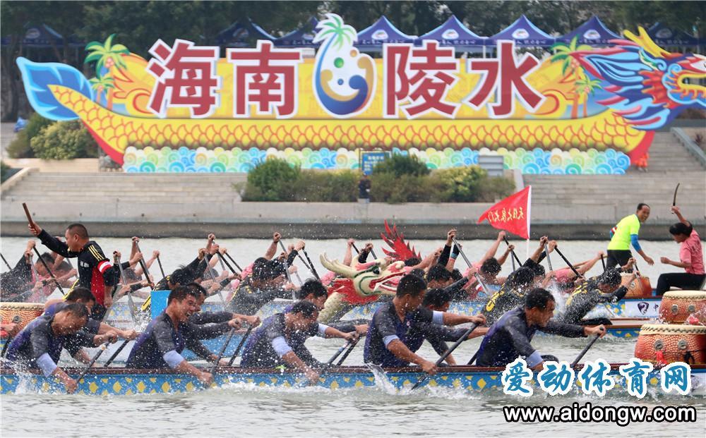 【视频】2018年中华龙舟大赛总决赛(海南·陵水)赛后新闻发布会