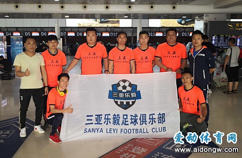 三亚乐毅足球队出征广西!战五人足球冠军联赛大区赛(华南赛区)