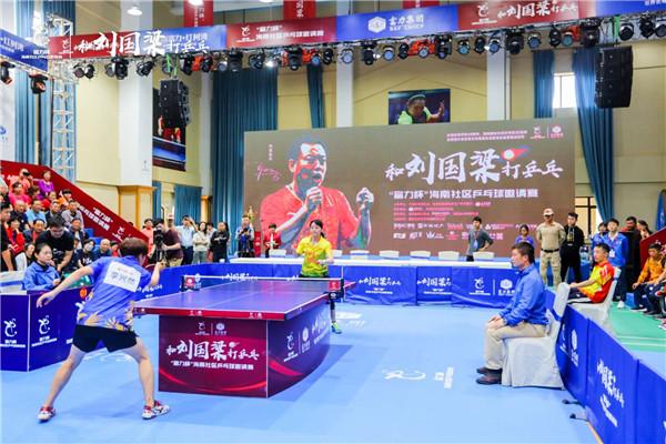 """刘国梁:""""海南乒乓球产业将有大发展""""  """"富力杯""""海南社区乒乓球邀请赛完美落幕"""