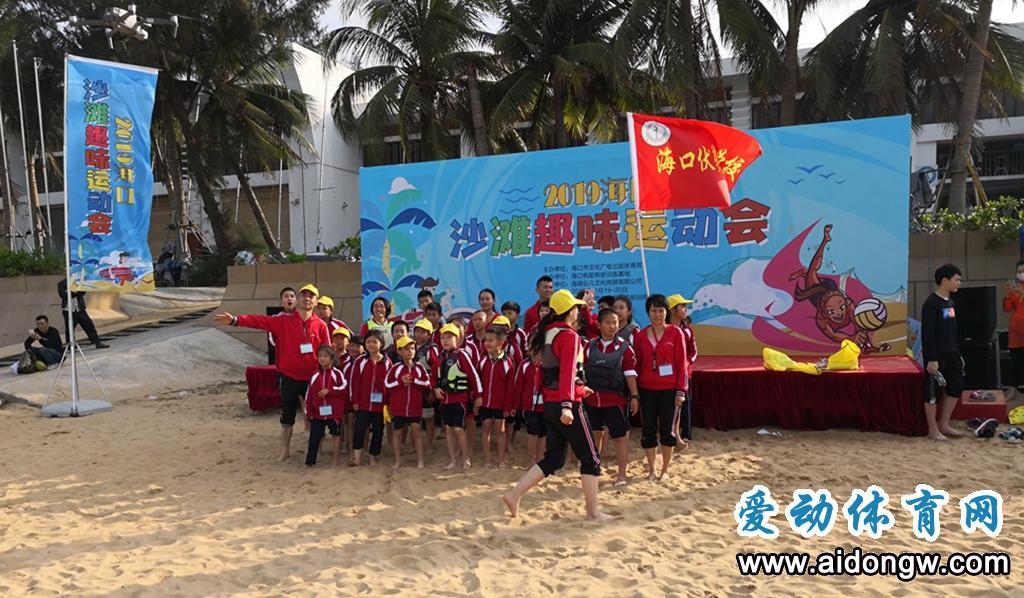 开启旅游+运动玩海新方式!2019沙滩趣味运动会海口举行