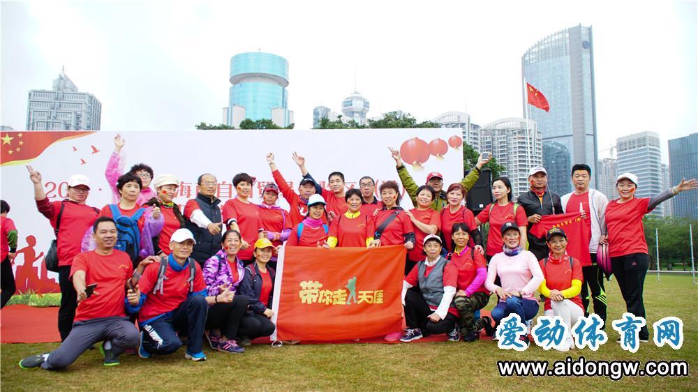 2019·迎新春海南自由贸易区(港)海口徒步大会开跑