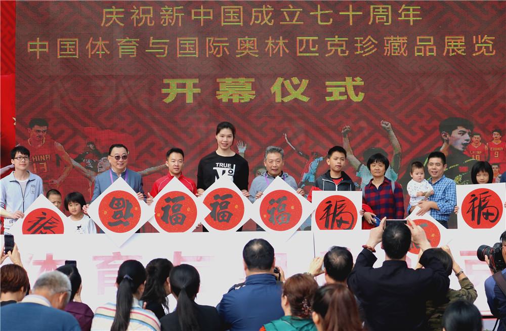 中国体育与国际奥林匹克珍藏品亮相海口观澜湖 海南体育展区吸睛