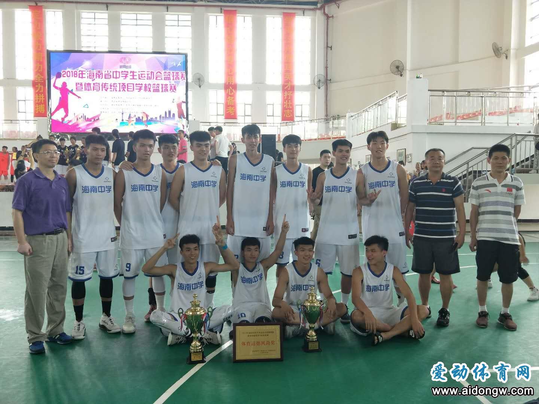 海南两中学将参加全国中学篮球联赛