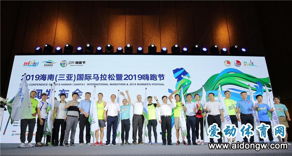 海南(三亚)国际马拉松3月10日开跑  嗨跑节为跑者提供度假式跑马体验