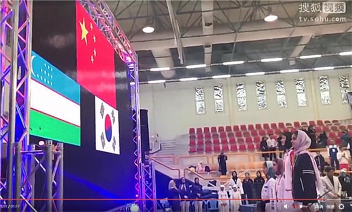 世界跆拳道总统杯  高盼夺得女子67公斤以下级金牌