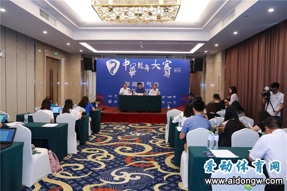 中华龙舟大赛3月7日万宁鸣枪开赛 46支队伍争夺160万总奖金