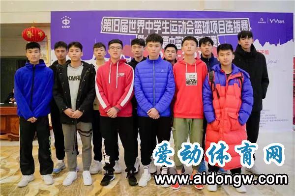 中国高中男子篮球联赛(南区)开打 海南中学取开门红