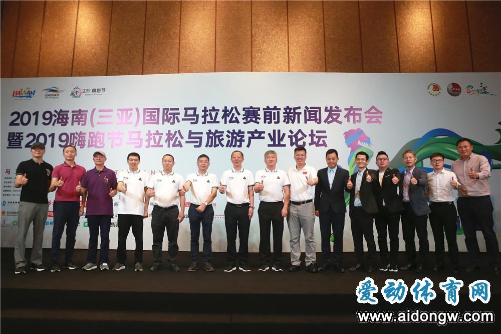 2019海南(三亚)国际马拉松明日7点30分鸣枪 嗨跑节马拉松与旅游产业论坛举行