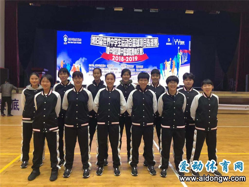 海中男篮、海口一中女篮结束中国高中篮球联赛南区赛征程