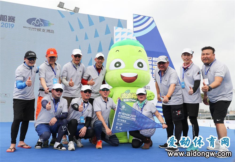蜈支洲岛杯2019第十届海帆赛举行海口站颁奖仪式