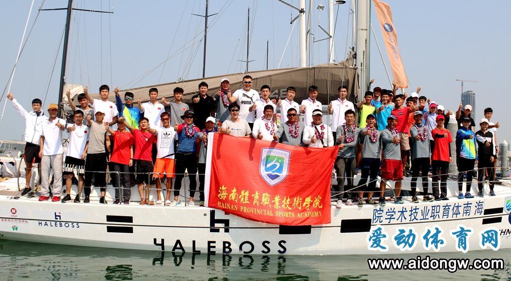 【海帆赛】半环组第一个抵达海口!海南体职院大帆船队获IRC4组总冠军