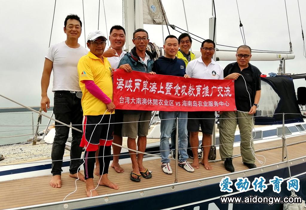 海峡两岸水手组队首次参加海帆赛 台湾水手点赞海口市国家帆船基地公共码