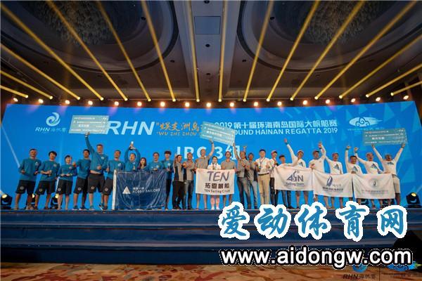 第十届海帆赛海口落幕 深圳海狼队获全环组总冠军