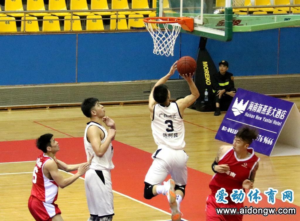 """【视频】首届""""华夏城市杯""""篮球赛决赛小集锦"""