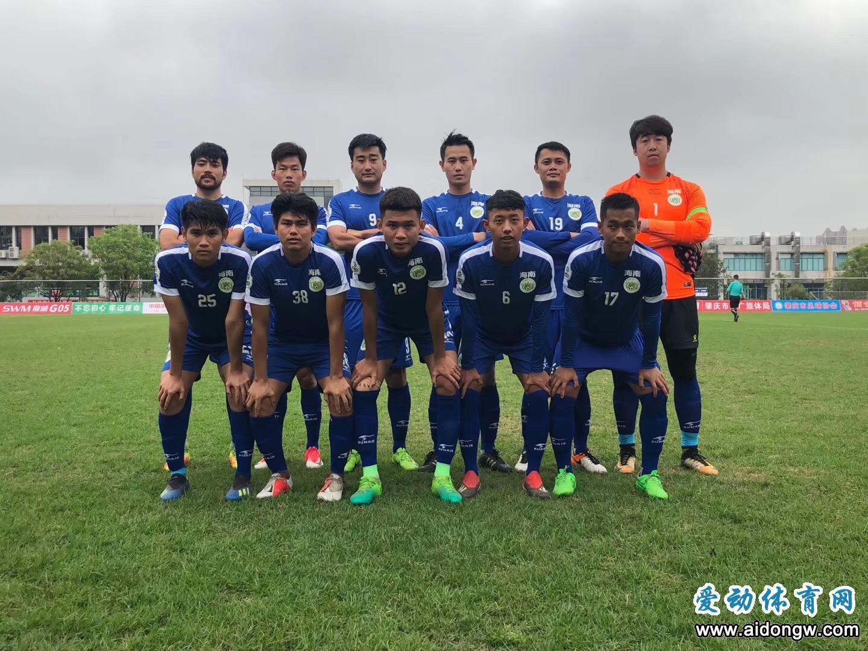 中冠联赛D组广东肇庆赛区收官  海南两球队未能晋级
